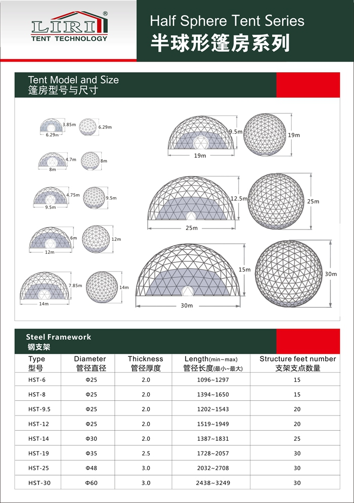 geodesic dome tent for special outdoor event