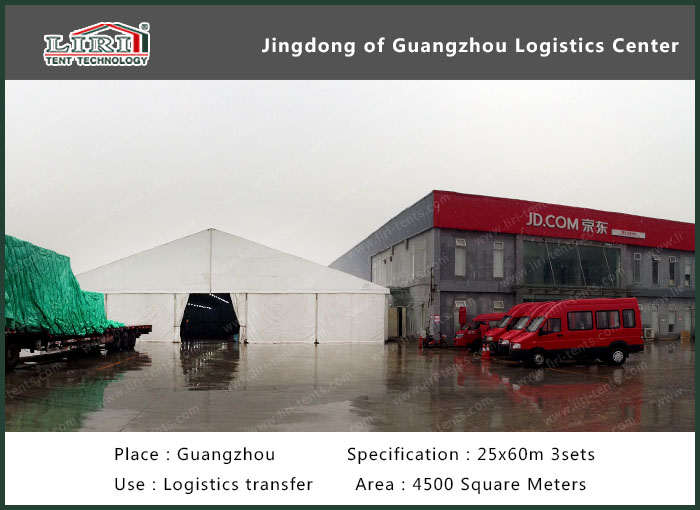Jingdong Warehouse Tent